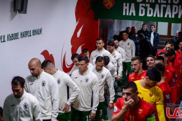 Националният отбор преди мач