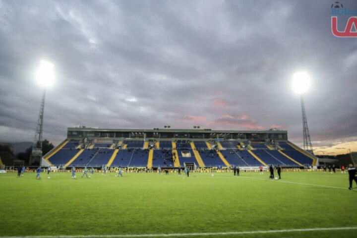 Сектор А на стадион Георги Аспарухов
