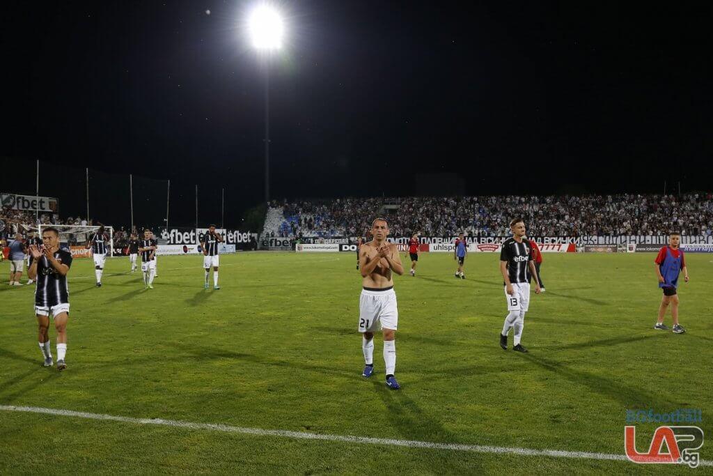 Локомотив Пловдив – Берое 0:0